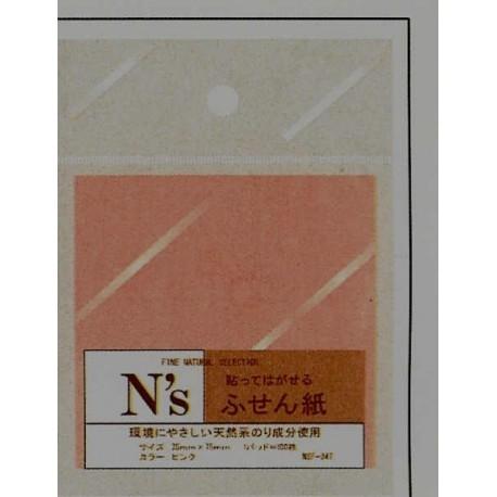 075 mm_ 100 sh - Blush Post'em Tag Papers