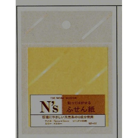 075 mm_ 100 sh - Yellow Post'em Tag Papers