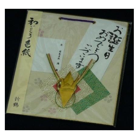 180 mm Decorated Shikishi Frame Board