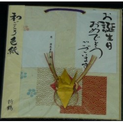 180 mm Decorated Shikishi Frame Board