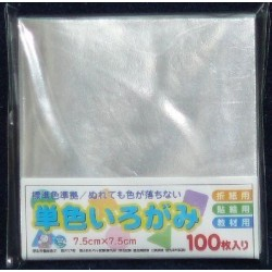 Origami Paper Silver Foil - 075 mm - 100 sheets
