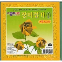 090 mm_  35 sh - Yellow Rose Folding Paper
