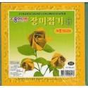 090 mm_  35 sh - Yellow Rose Folding Paper