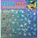 118 mm_   4 sh - Halloween Pattern Mylar Holograph Origami Paper