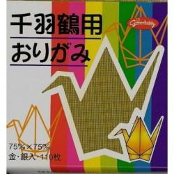 Origami Paper Plain Color - 075 mm - 110 sheets
