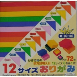 12 Size Origami Folding Paper