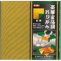 Origami Paper - Green Washi and Gold Metallic - 150 mm - 10 sheets