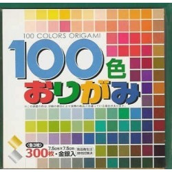 075 mm_ 300 sh - 100 Different Colors Of Origami Folding Paper