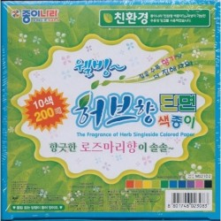 150 mm_ 200 sh - Origami Paper Fragrance of Herb Single Sided