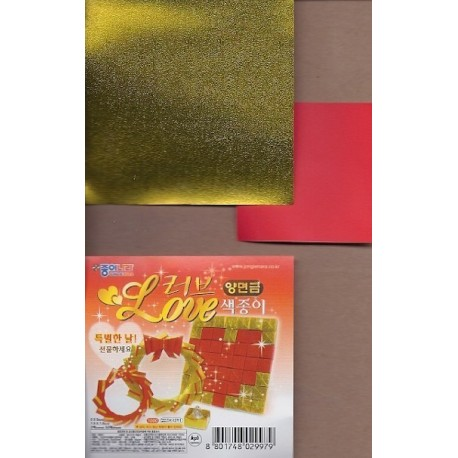 Origami Paper Two Sizes Red and Gold Paper - 050 mm -  50 sheets