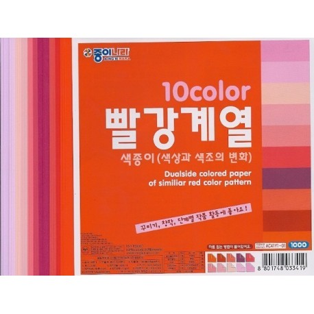 Origami Paper Ten Colors Of Red Color 150 Mm 30 Sheets Jpg