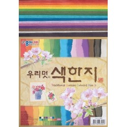 Origami Paper Traditional Color Han Ji - 200 mm - 15 sheets