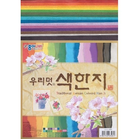 Origami Paper Traditional Color Han Ji - 200 mm - 15 sheets