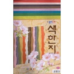 250 mm_   8 sh - Traditional Korean Han Ji Paper