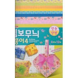 Origami Paper Embossed Double Sided Print - 260 mm - 12 sheets