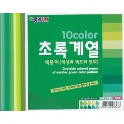 Origami Paper Ten Colors of Green  - 150 mm - 30 sheets