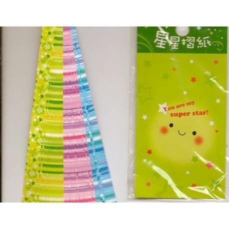 Origami Lucky Stars - Lucky Four Leaf Clover Print - Bulk