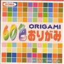 Origami Paper 60 Colors - 118 mm - 100 sheets