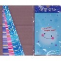 Origami Lucky Stars - Star Burst Print