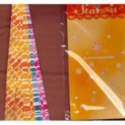 Origami Lucky Stars - Teddy Bear Print