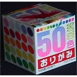 Origami Paper - 50 Colors Folding Paper - 070 mm - 1000 sheets