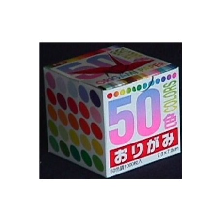 070 mm_1000 sh - 50 colors Origami Folding Paper