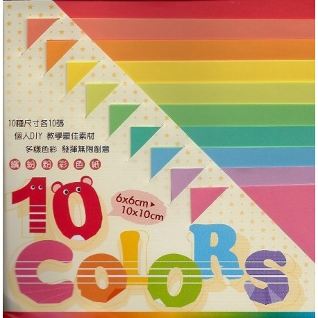 Origami Paper 10 Different Sizes Pastel Color 060 Mm 100 Sheets