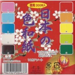 Origami Washi Paper Mix Colors - 075 mm - 300 sheets