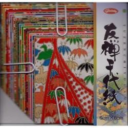 060 mm_   40 sh - Yuzen Washi Paper