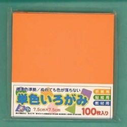 075 mm_ 100 sh - Orange Color Origami Folding Paper