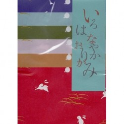 148 mm_   6 sh - Washi Paper Rabbit Print