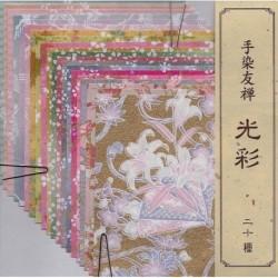 100 mm_  20 sh - Washi Paper Handmade - Pastel Yuzen Prints
