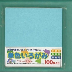 075 mm_ 100 sh - Lite Blue Origami Folding Paper