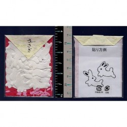 Washi Paper Set White Rabbit Punch Outs