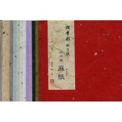 120 mm_  14 sh - Washi Paper - Handmade Kozoshi With Gold Spec