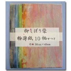 Usuki Yanagi Kozo Paper
