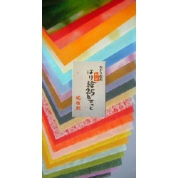 185 mm_  25 sh - Mixed Handmade Washi Papers