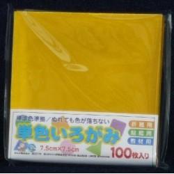 075 mm_ 100 sh - Gold Foil Origami Paper