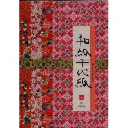 250 mm_   4 sh - Red Pattern Washi Paper