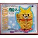 Origami Beckoning or Lucky Cat Unit Hobby Kit