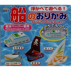 150 mm_   6 sh - Waterproof Origami Paper For Boats