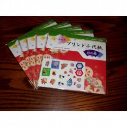 Origami Paper Chiyogami Print Plus Stickers -150 mm - 24 sheets - Bulk