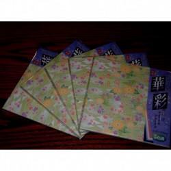 Origami Paper Chrysanthemum Floral Pattern - 150 mm - 25 sheets - Bulk