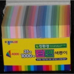 Origami Paper - Mix Colors - 060 mm - 1000 sheets