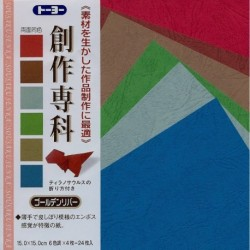 Origami Paper Sousakusenka Texture  - 150 mm - 24 sheets