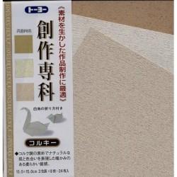 Origami Paper Sousakusenka Simulated Sand Texture - 150 mm - 24 sheets