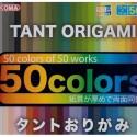 250 mm_  50 sh - Tant Paper 50 Colors