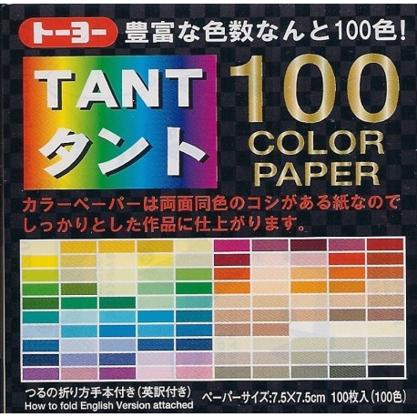 075 mm_ 100 sh - TANT 100 Colors