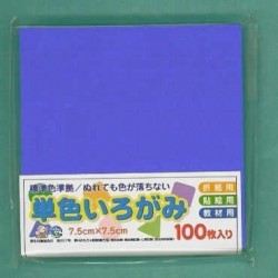 075 mm_ 100 sh - Blue Color Origami Folding Paper
