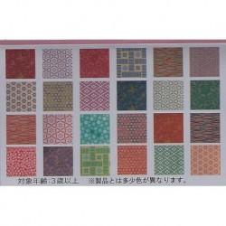 075 mm_ 300 sh - 30 Mix Prints Origami Paper